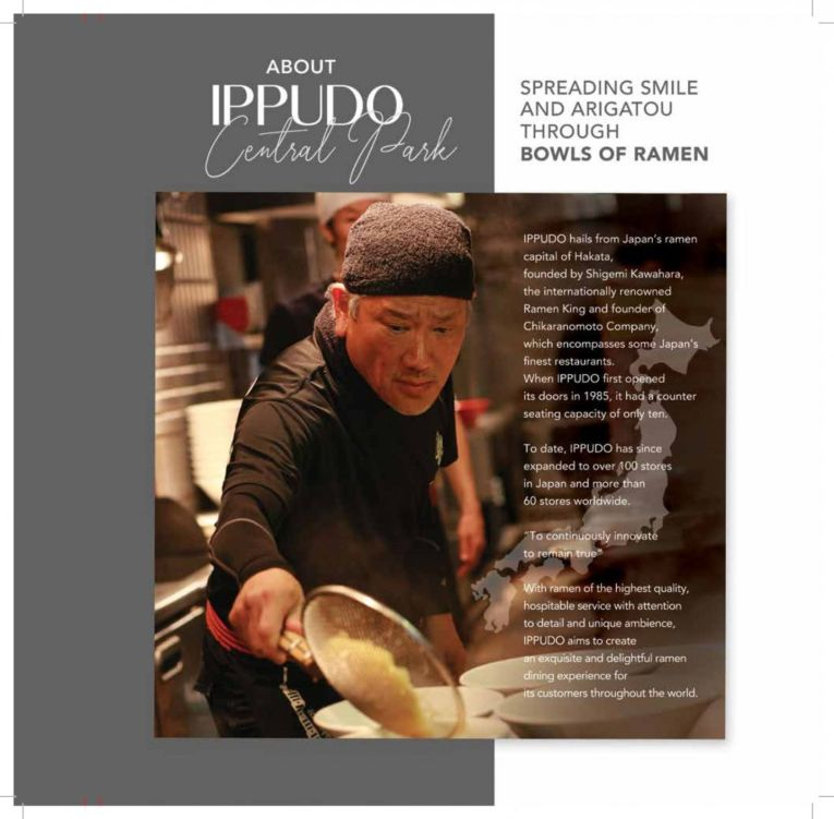 Store List IPPUDO Central Park 2 menu_book_cp_2