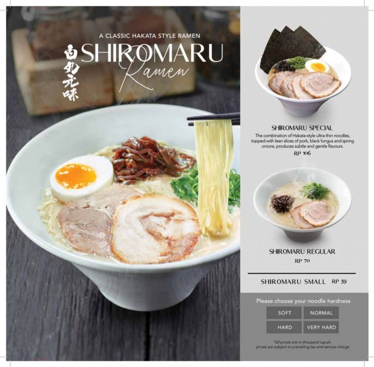 Store List IPPUDO Lippo Mall Puri 19 menu_book_pp_14