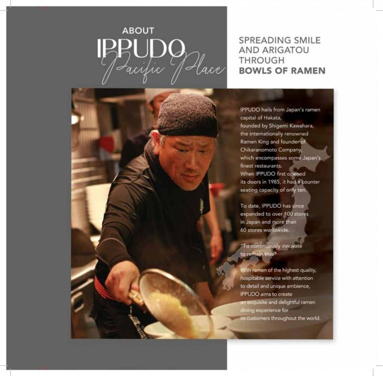Store List IPPUDO Pacific Place 2 menu_book_pp_2
